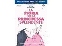 イタリア語で観る、高畑勲の「かぐや姫の物語」 DVD 【B2】【C1】