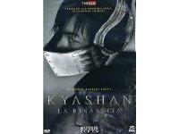 イタリア語で観る、紀里谷和明の「CASSHERN」DVD 【B1】【B2】