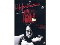 イタリア語で観る、黒沢清の「叫」 DVD 【B1】【B2】