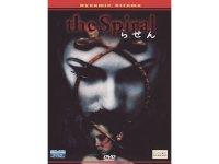 イタリア語で観る、鈴木光司の「らせん」 DVD 【B1】【B2】