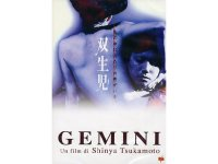 イタリア語で観る、塚本晋也の「双生児」 DVD 【B1】【B2】