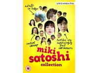 日本語&英語で観る「三木聡コレクション」 DVD