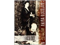 イタリア語で観る、 黒澤明の「どん底」 DVD 【B1】【B2】