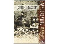 イタリア語で観る、 黒澤明の「隠し砦の三悪人」 DVD 【B1】【B2】