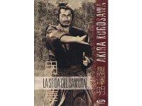 イタリア語で観る、黒澤明の「用心棒」 DVD 【B1】【B2】