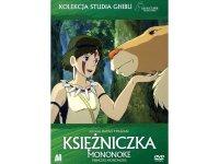 日本語&ポーランド語で観る、宮崎駿の「もののけ姫」 DVD