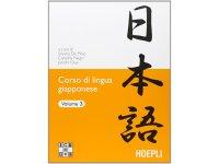 イタリア語で学ぶ日本語3 【A2】【B1】【B2】【C1】【C2】