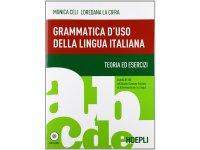 使えるイタリア語の文法 教科書、問題の解答 【A1】【A2】【B1】【B2】