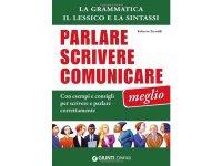 イタリア語をより正しく書く、話す、コミュニケーションを取るための一冊 【A1】【A2】【B1】【B2】