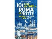 一生に一度は、イタリアのローマでしておくべき101つ 【B1】 【B2】