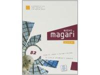 ベーシック イタリア語 Magari B2. CD付き授業用教科書【B1】