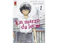 イタリア語で読む、羽海野チカの「3月のライオン」1巻 【B1】