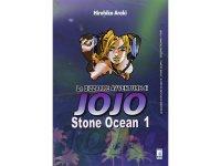 イタリア語で読む、荒木飛呂彦の「ジョジョの奇妙な冒険 ストーンオーシャン」1巻 【B1】