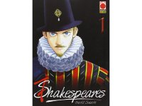 イタリア語で読む、ハロルド作石の「7人のシェイクスピア」1巻-6巻 【B1】【B2】