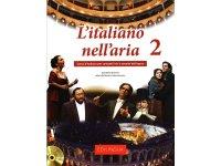 CD付き アリアで学ぶイタリア語 2巻 【B2】