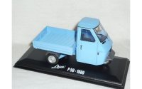Italeri アーペ P50 1980【カラー・ブルー】