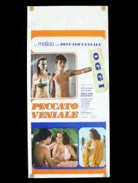 イタリア 映画 アンティークポスター  Peccato veniale (1974年) 続・青い体験 サルヴァトーレ・サンペリ 33 x 70 cm locandine