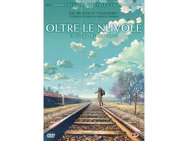 画像1: イタリア語で観る、新海誠の「雲のむこう、約束の場所」 DVD 【B1】