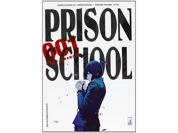 画像1: イタリア語で読む、平本アキラの「監獄学園 プリズンスクール」1巻-最新巻 【B1】【B2】
