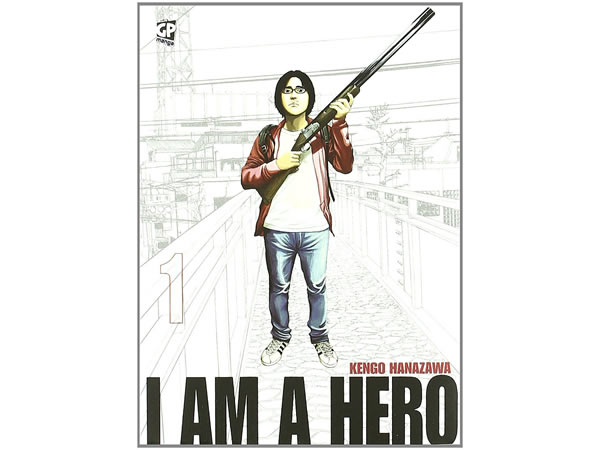画像1: イタリア語で読む、花沢健吾の「アイアムアヒーロー」1巻-最新巻 【B1】