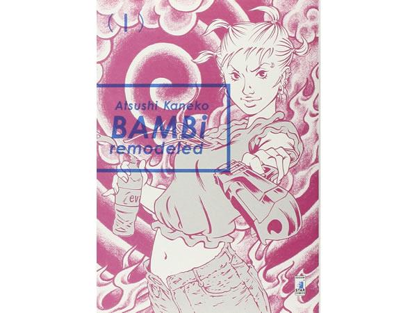 画像1: イタリア語で読む、カネコアツシの「BAMBi remodeled」1巻-最新巻 【B1】