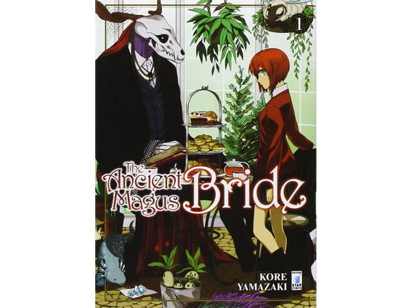 画像1: イタリア語で読む、ヤマザキコレの「魔法使いの嫁」1巻-最新巻 【B1】
