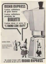 Bialetti(ビアレッティ)のMoka Express(モカエキスプレス)