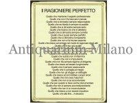 イタリア語パネル 完璧な会計士 IL RAGIONIERE PERFETTO 【カラー・イエロー】