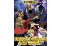 イタリア語で観る、うえだひでひとの「ルパン三世 盗まれたルパン 〜コピーキャットは真夏の蝶〜」 DVD 【B1】