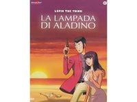 イタリア語で観る、 アミノテツローの「ルパン三世 sweet lost night 〜魔法のランプは悪夢の予感〜」 DVD 【B1】