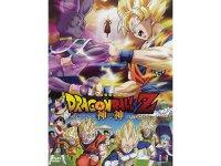 イタリア語で観る、鳥山明の「ドラゴンボールZ 神と神」 DVD 【B1】