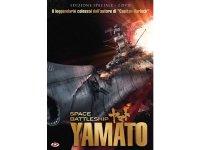 イタリア語で観る、 松本零士の「SPACE BATTLESHIP ヤマト」 DVD 2枚組 【B1】【B2】