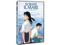 イタリア語で観る、望月智充の「海がきこえる」DVD 【B1】