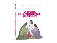 イタリア語で観る、高畑勲の「かぐや姫の物語」DVD+Blu-Ray コレクターズエディション【B2】【C1】
