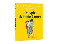 イタリア語で観る、宮崎駿の「耳をすませば」DVD+Blu-Ray コレクターズエディション【B1】