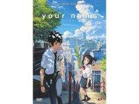 イタリア語で観る、新海誠の「君の名は。」 DVD 【B1】