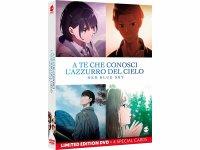 イタリア語で観る、超平和バスターズの「空の青さを知る人よ」 DVD 【B2】【C1】
