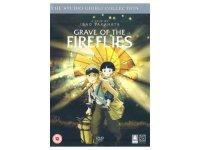 日本語&英語で観る、スタジオジブリ(高畑勲)&野坂昭如の「火垂るの墓」 DVD