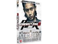 フランス語で観る、三池崇史の「クローズZERO II」 DVD