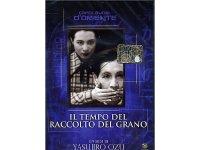 イタリア語で観る、小津安二郎の「麦秋」 DVD 【B1】【B2】