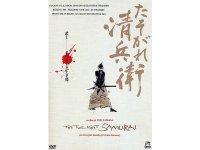 イタリア語で観る、山田洋次の「たそがれ清兵衛」 DVD 【B1】【B2】