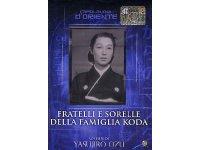 イタリア語で観る、小津安二郎の「戸田家の兄妹」 DVD 【B1】【B2】