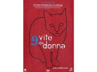 イタリア語で観るロドリゴ・ガルシアの「美しい人」  DVD 【B2】【C1】