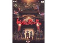 イタリア語で観る、森田修平の「カクレンボ」DVD【B1】 【B2】【C1】