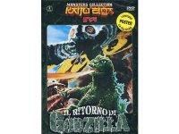 イタリア語で観る「ゴジラ・エビラ・モスラ 南海の大決闘」 DVD 【B1】【B2】