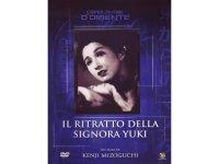 イタリア語で観る、溝口健二の「雪夫人絵図」 DVD 【B1】【B2】