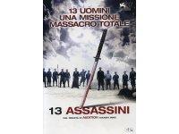 イタリア語で観る、三池崇史の「十三人の刺客」 DVD 【B1】【B2】
