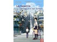 イタリア語で観る、細田守の「時をかける少女」 DVD 【B1】