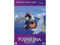 日本語&ポーランド語で観る、宮崎駿の「魔女の宅急便」 DVD