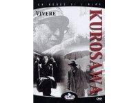 イタリア語で観る、 黒澤明の「生きる」 DVD 【B1】【B2】